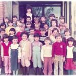 1977. ГОДИШТЕ