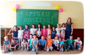 III-4 Учитељица Бојана Вујадиновић