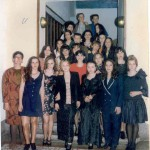 ГОДИШТЕ 1981.