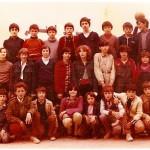 ГЕНЕРАЦИЈА 1967.