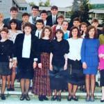 ГЕН. 1975. годиште са разредном Станом Владисављевић