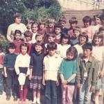 ГОДИШТЕ 1975. - УЧИТЕЉИЦА МИРА ЂУРИЋ
