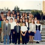 1975. ГОДИШТЕ СА РАЗРЕДНОМ ДАРОМ ЈОВАНЧИЋЕВИЋ