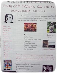 Тридесет година од смрти Мике Антића - постер чланова библиотечке секције