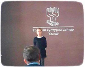 Неда Стевановић IV - разред