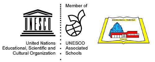 ЧЛАНСТВО У УНЕСКО (UNESCO) МРЕЖИ ШКОЛА